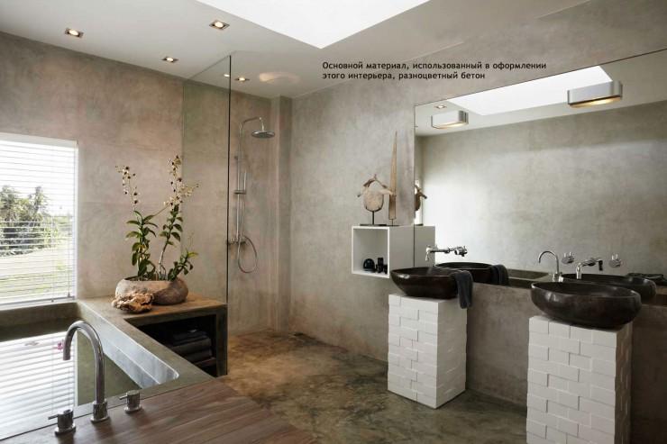 Luxury Contemporary Interior Design by Osiris Hertman28