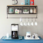 home coffee bar idea