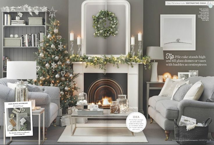 contemporary christmas coffee table - Contemporary Christmas Decorations