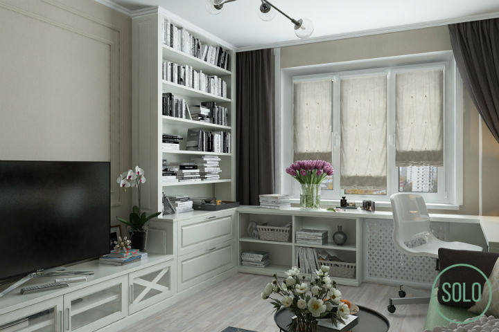 Small Functional Living Space With Style 14