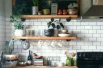 gray bohemian kitchen with wood open shelves