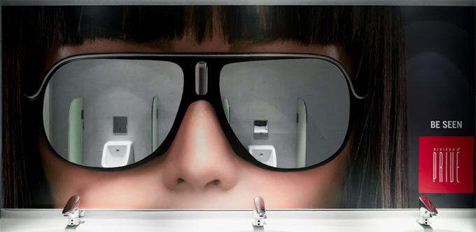 Mirror like sunglasses in the bathroom 3